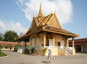 Full Day Phnom Penh Experience (1 day)