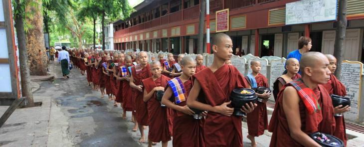 Myanmar Highlights  12 days 7